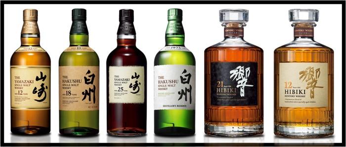 Suntory whisky bottles