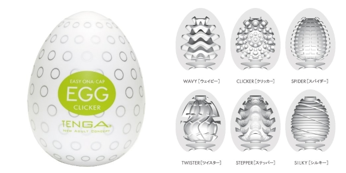 Eggs by Tenga